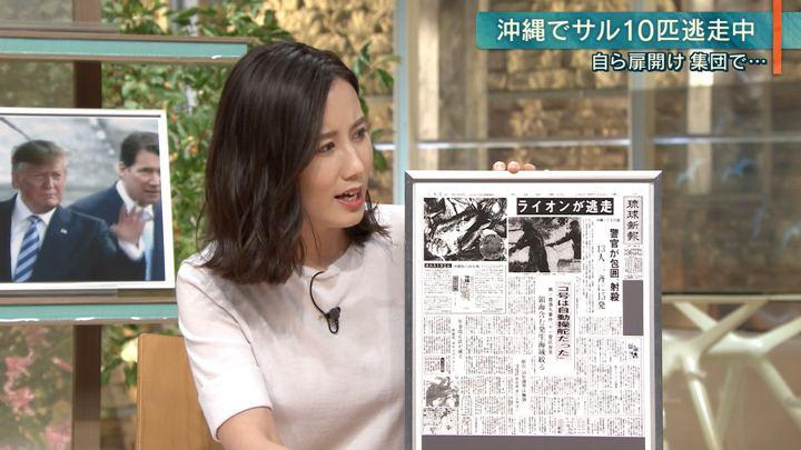2019年06月27日森川夕貴の画像23枚目