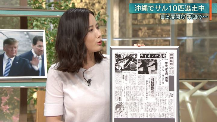2019年06月27日森川夕貴の画像24枚目