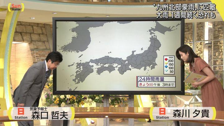 2019年06月30日森川夕貴の画像03枚目