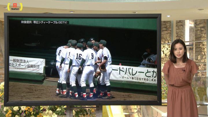 2019年06月30日森川夕貴の画像08枚目