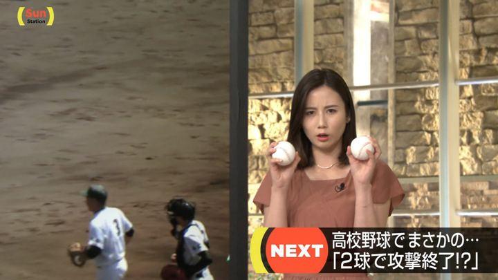 2019年06月30日森川夕貴の画像10枚目
