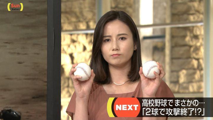 2019年06月30日森川夕貴の画像12枚目