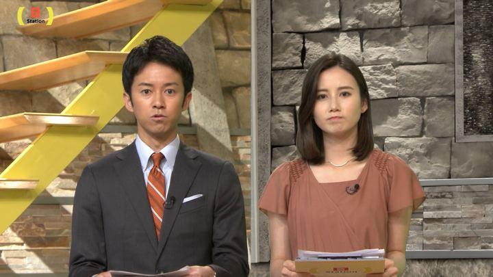2019年06月30日森川夕貴の画像17枚目