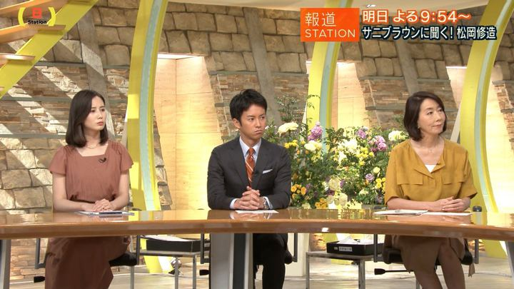 2019年06月30日森川夕貴の画像22枚目