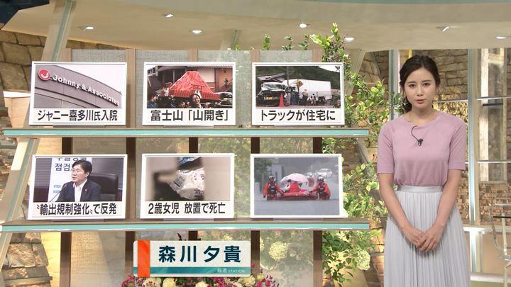 2019年07月01日森川夕貴の画像02枚目
