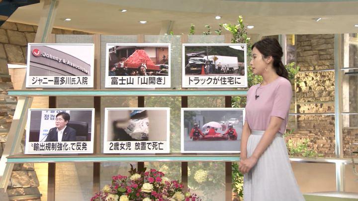 2019年07月01日森川夕貴の画像04枚目