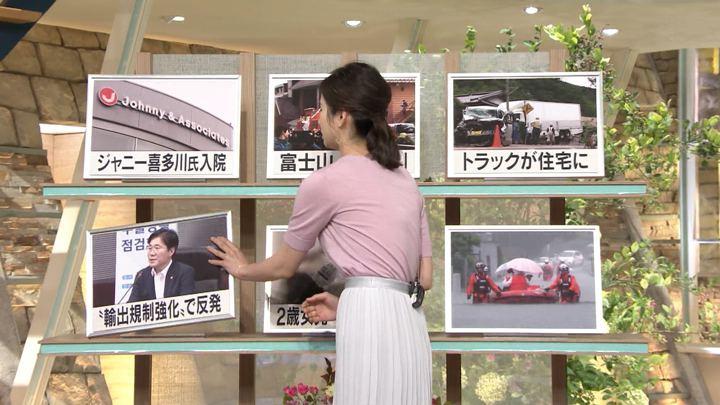 2019年07月01日森川夕貴の画像05枚目