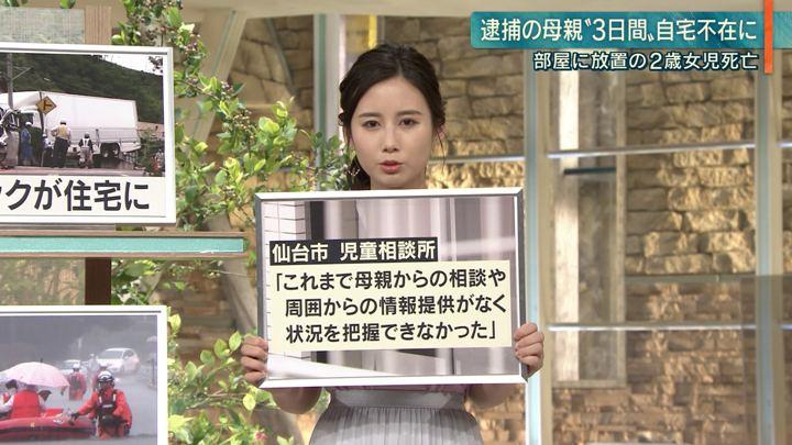 2019年07月01日森川夕貴の画像07枚目
