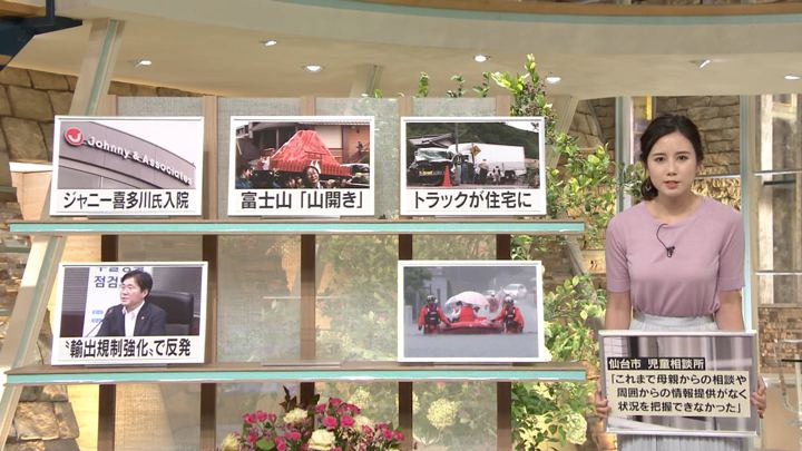 2019年07月01日森川夕貴の画像08枚目