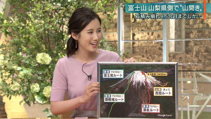 2019年07月01日森川夕貴の画像11枚目