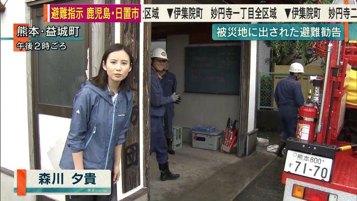 2019年07月03日森川夕貴の画像02枚目