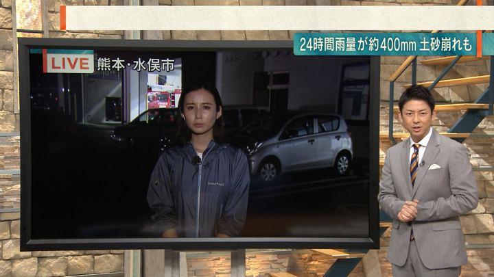 2019年07月03日森川夕貴の画像04枚目