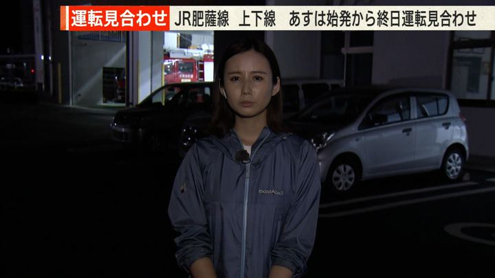 2019年07月03日森川夕貴の画像05枚目