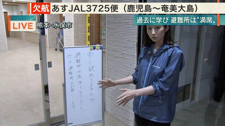 2019年07月03日森川夕貴の画像10枚目