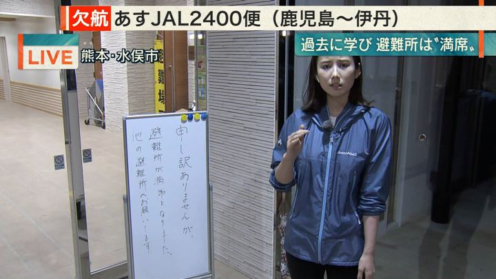 2019年07月03日森川夕貴の画像11枚目