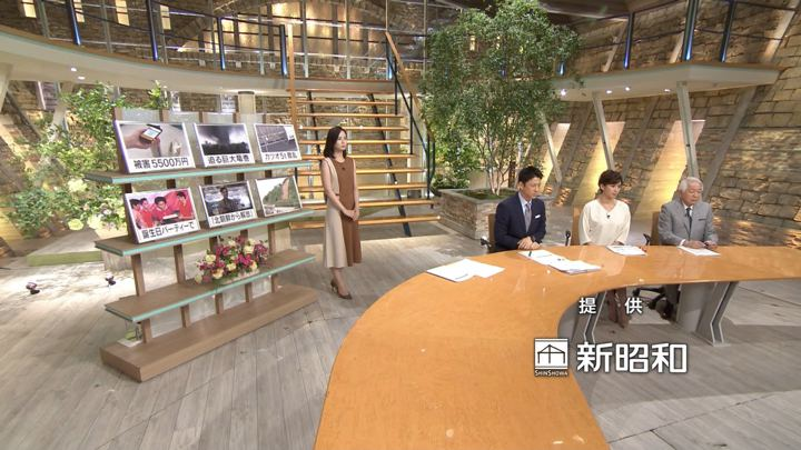 2019年07月04日森川夕貴の画像03枚目