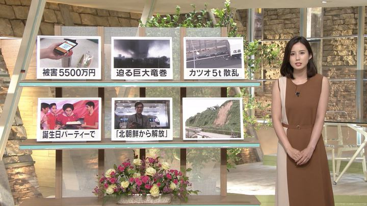2019年07月04日森川夕貴の画像04枚目