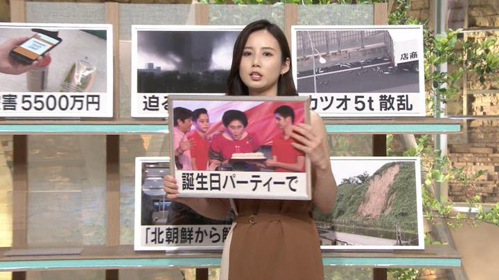2019年07月04日森川夕貴の画像08枚目