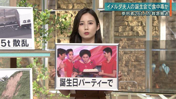 2019年07月04日森川夕貴の画像09枚目