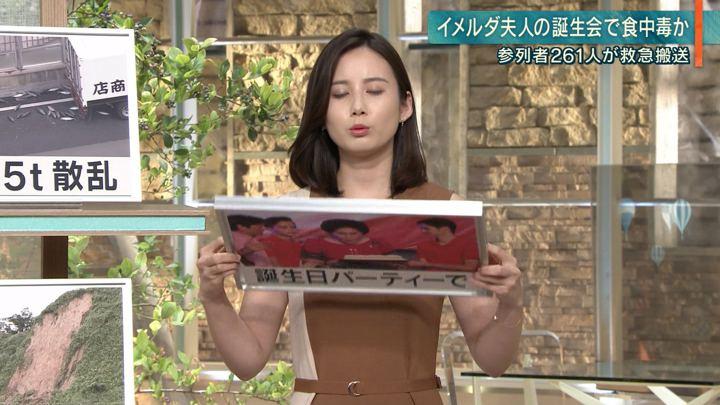 2019年07月04日森川夕貴の画像10枚目