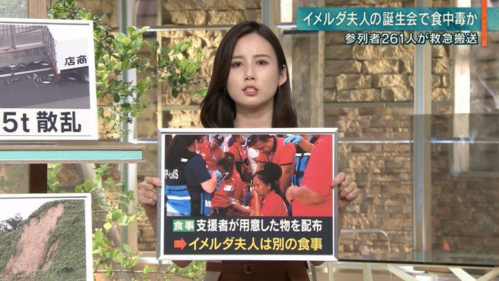 2019年07月04日森川夕貴の画像12枚目