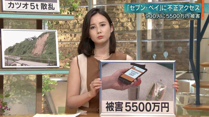 2019年07月04日森川夕貴の画像15枚目