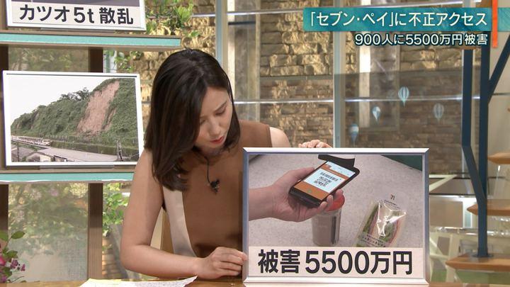 2019年07月04日森川夕貴の画像16枚目