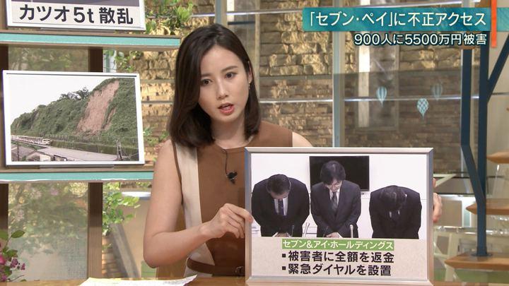 2019年07月04日森川夕貴の画像17枚目