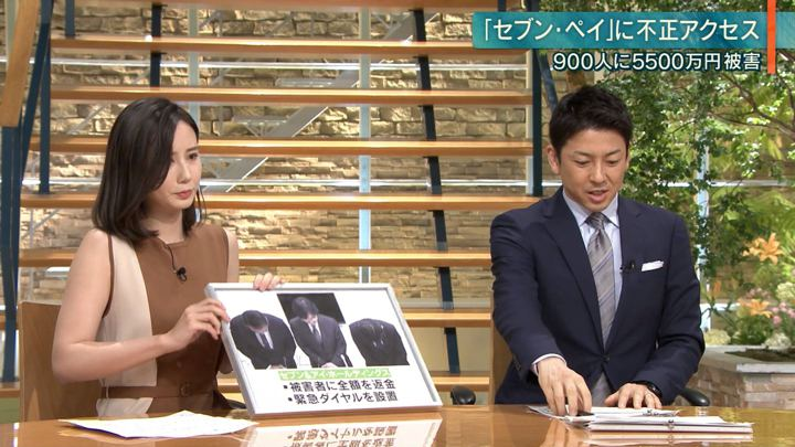 2019年07月04日森川夕貴の画像20枚目