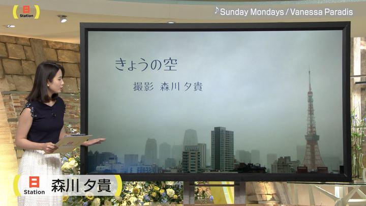 2019年07月07日森川夕貴の画像04枚目