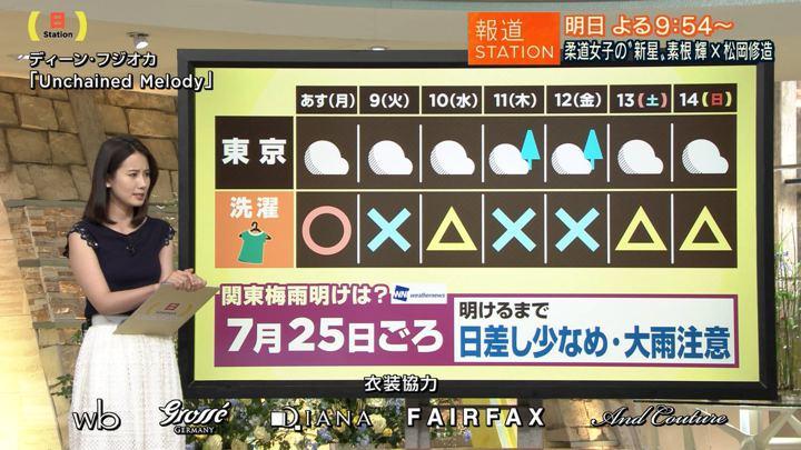 2019年07月07日森川夕貴の画像20枚目