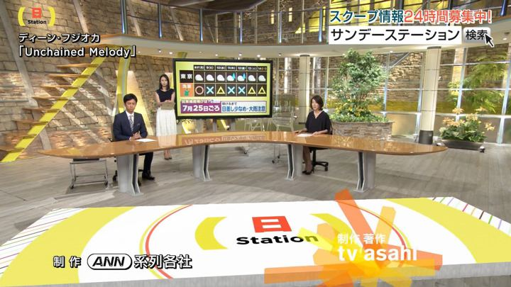 2019年07月07日森川夕貴の画像21枚目