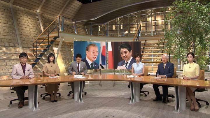 2019年07月08日森川夕貴の画像01枚目