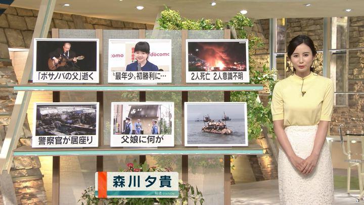 2019年07月08日森川夕貴の画像04枚目