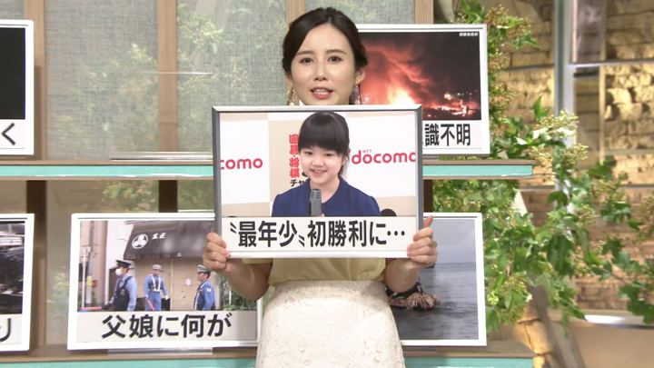 2019年07月08日森川夕貴の画像06枚目