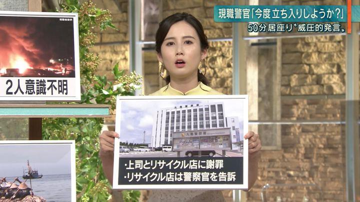 2019年07月08日森川夕貴の画像08枚目