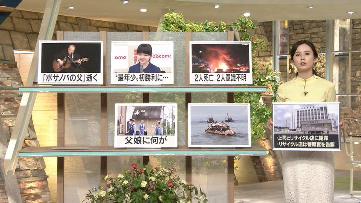 2019年07月08日森川夕貴の画像09枚目