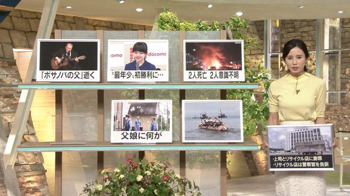 2019年07月08日森川夕貴の画像10枚目