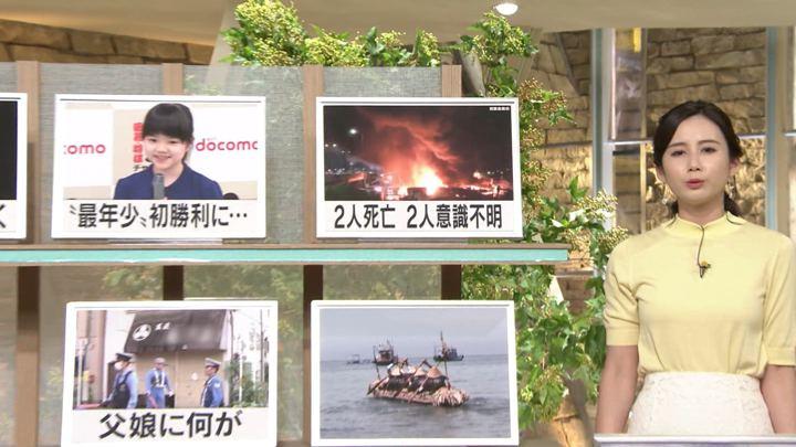 2019年07月08日森川夕貴の画像11枚目