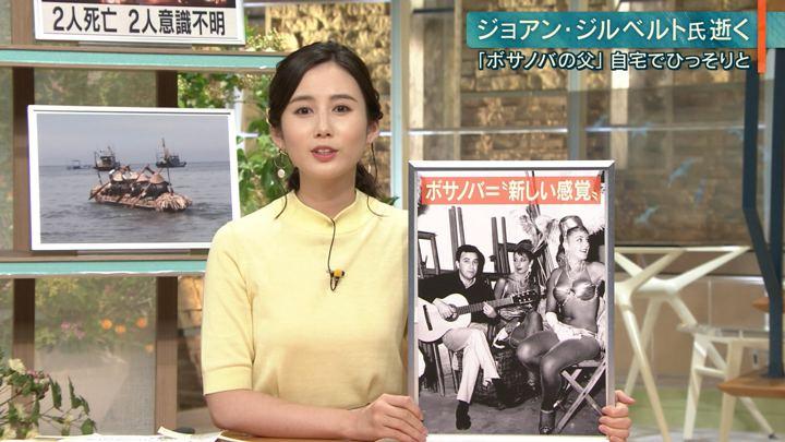2019年07月08日森川夕貴の画像12枚目