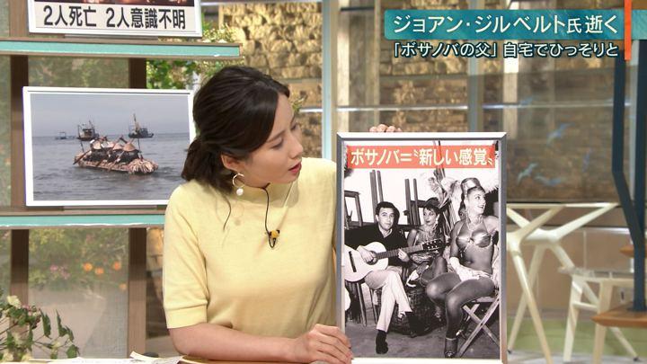 2019年07月08日森川夕貴の画像13枚目