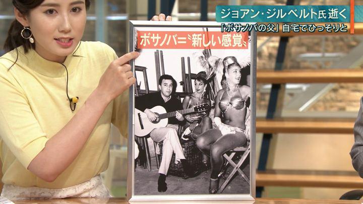 2019年07月08日森川夕貴の画像14枚目