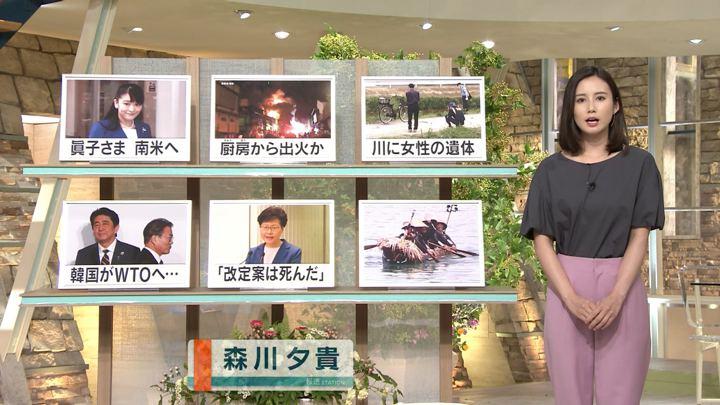 2019年07月09日森川夕貴の画像03枚目