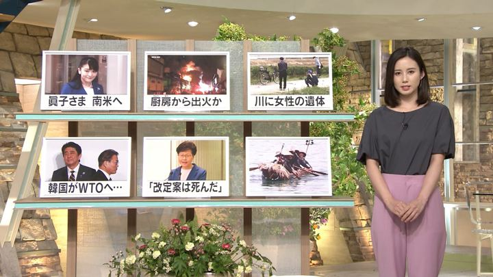 2019年07月09日森川夕貴の画像04枚目