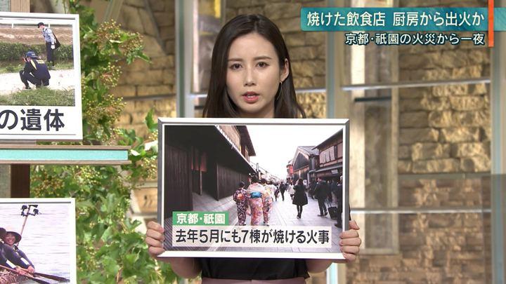2019年07月09日森川夕貴の画像07枚目