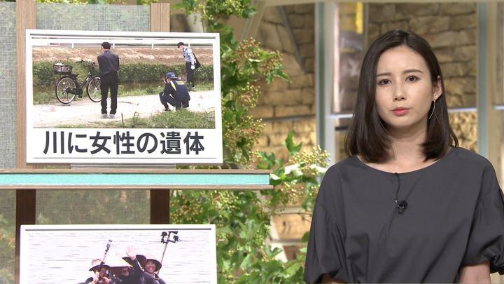 2019年07月09日森川夕貴の画像08枚目