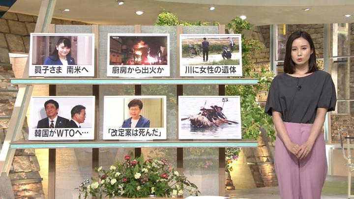 2019年07月09日森川夕貴の画像09枚目