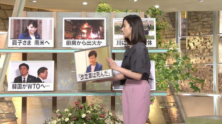 2019年07月09日森川夕貴の画像10枚目