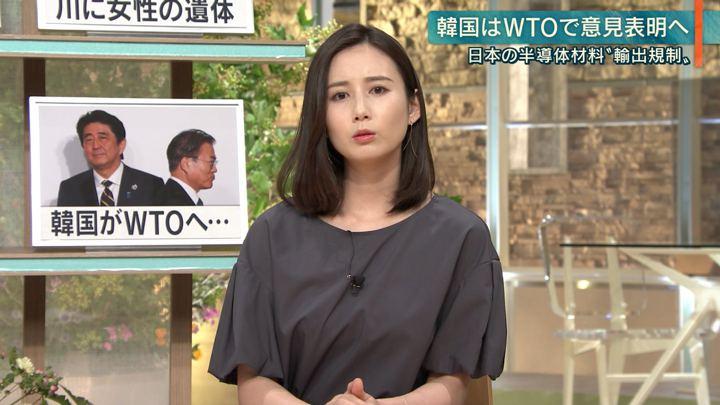 2019年07月09日森川夕貴の画像13枚目