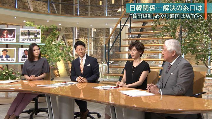 2019年07月09日森川夕貴の画像15枚目